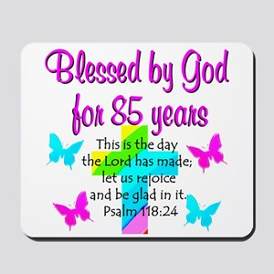 85th LOVE GOD Mousepad