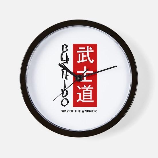 Bushido Wall Clock