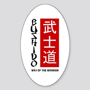 Bushido Oval Sticker