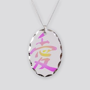 Love Kanji Necklace Oval Charm