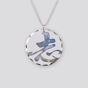 Ambition Kanji Necklace Circle Charm