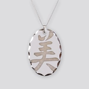 Beauty Kanji Necklace Oval Charm