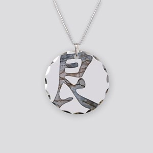 Defiance Tough Kanji Necklace Circle Charm