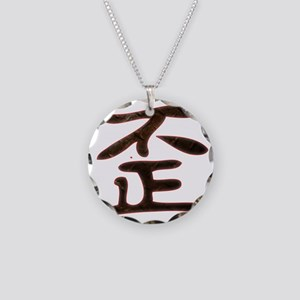 Devious Evil Kanji Necklace Circle Charm
