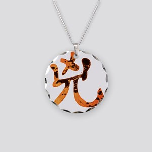 Fierce Kanji Necklace Circle Charm