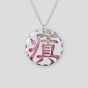 Insane Kanji Necklace Circle Charm