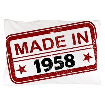 Stamped Made In 1958 Pillow Case