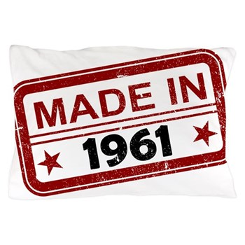 Stamped Made In 1961 Pillow Case