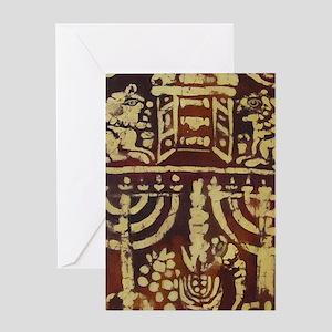 Old Jewish Symbols Greeting Cards