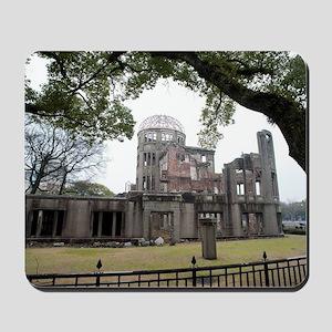 Hiroshima Japan Mousepad