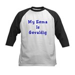 Jewish Eema is Gevaldig Kids Baseball Jersey
