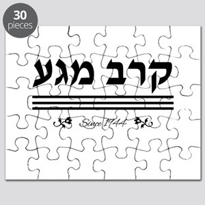 Krav Maga since 1944 in HEB Puzzle