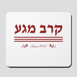 Krav Maga since 1944 in HEB red Mousepad