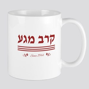 Krav Maga since 1944 in HEB red Mugs