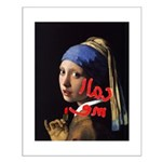 Call me Vermeer Small Poster