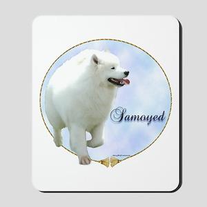 Samoyed Portrait Mousepad