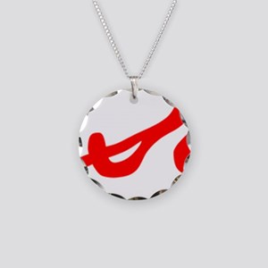 reusable-jane-red Necklace