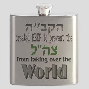 IDF, Beer & Hakadosh Baruch Hu Flask