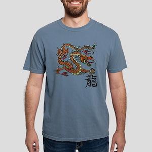 Asian Dragon Light Colors T-Shirt