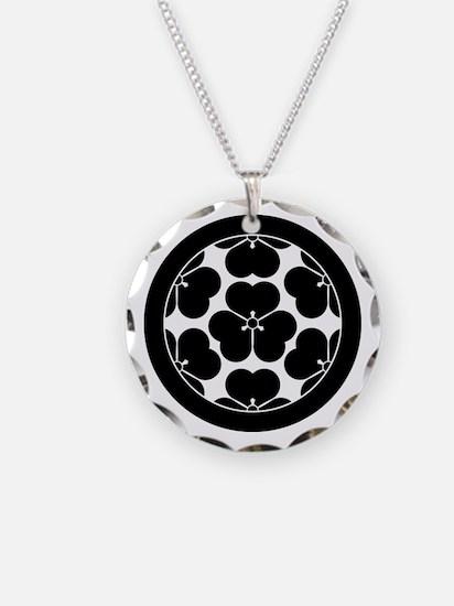 Chosokabe Necklace