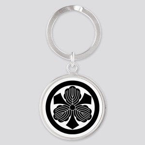 Three oak leaves with swords Round Keychain