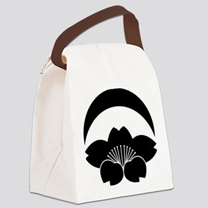 Cherry blossom under crescent moo Canvas Lunch Bag
