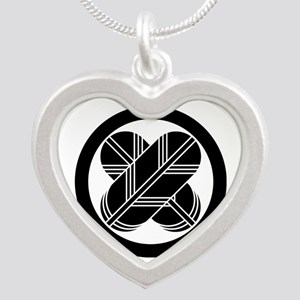 Intersecting hawk feathers i Silver Heart Necklace