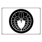 Hanging wisteria in circle Banner