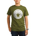 Hanging wisteria in c Organic Men's T-Shirt (dark)