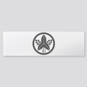 Standing arrowhead in circle Sticker (Bumper)