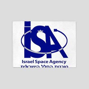 Israel Space Agency 5'x7'Area Rug