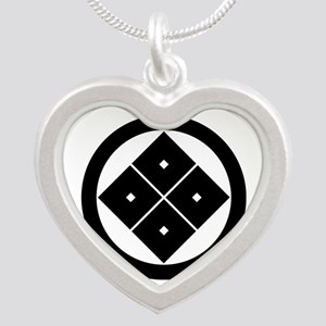 Tilted four-square-eyes in c Silver Heart Necklace
