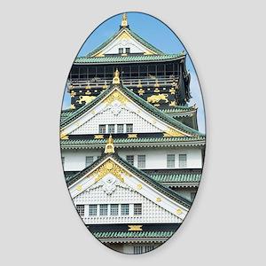 Osaka Castle Keep Sticker (Oval)