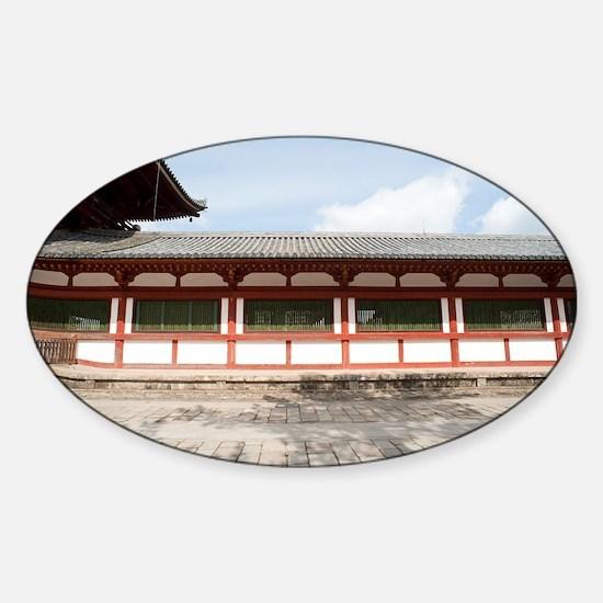 Todai Ji Temple Walls Sticker (Oval)