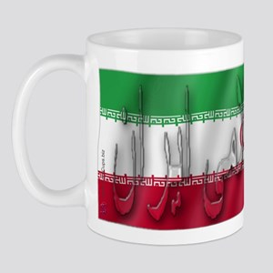 Soccer Flag Iran (Arabic) Mug