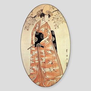 Nakamura Nosio  Sticker (Oval)