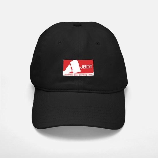 Japanese Beer Drinking Team Baseball Hat