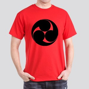 Three clockwise swirls Dark T-Shirt
