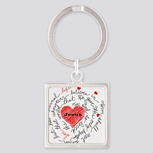 For God So Loved the World Square Keychain