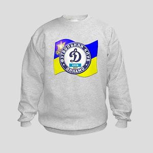 Dinamo Kiev Kids Sweatshirt
