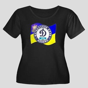 Dinamo Kiev Women's Plus Size Scoop Neck Dark T-Sh