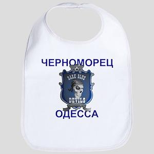 Odessa Chernomorets Bib