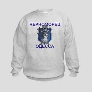 Odessa Chernomorets Kids Sweatshirt