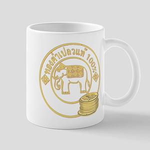 Thai Gold Mugs