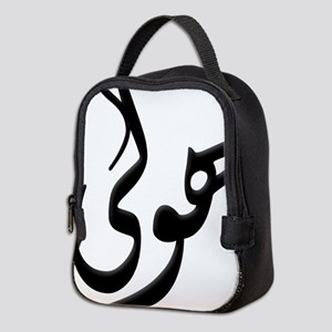 Holly Name in Arabic (Black) - Arabic Calligraphy