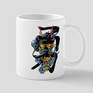brave dragon Mugs