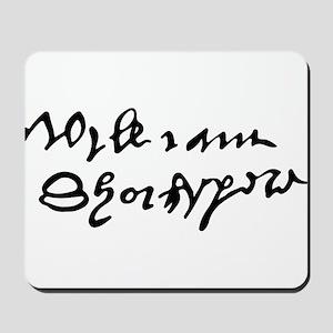 William Shakespare's Signature Mousepad