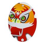 My Dragon Ornament (Oval)