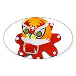 My Dragon Sticker
