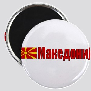 Macedonia Magnet